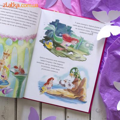 5 історій про принцес